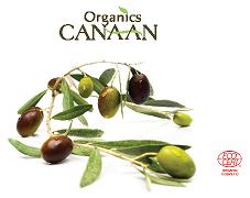 canaanorganicslogo.jpg